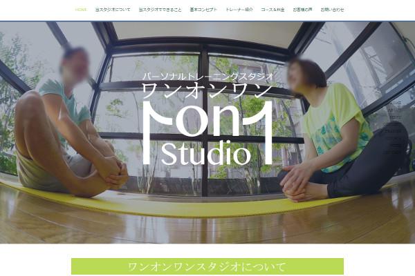 1on1 Studio