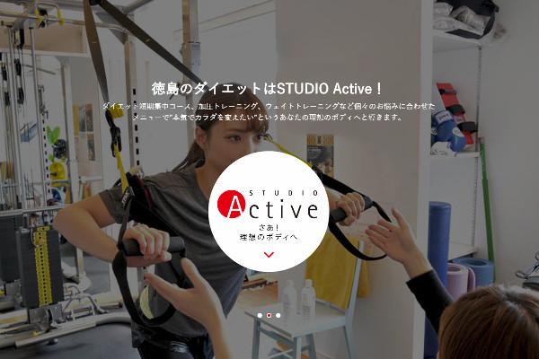 Studio Active