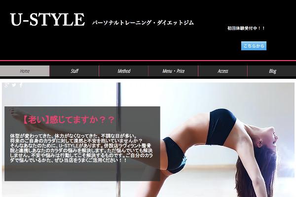 U-STYLE