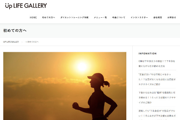 UP LIFE GALLERY
