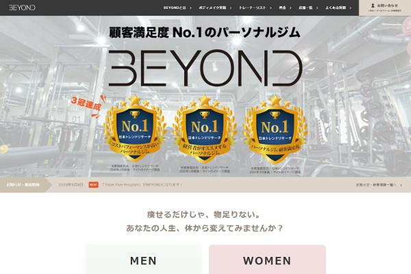 BEYOND 横浜店