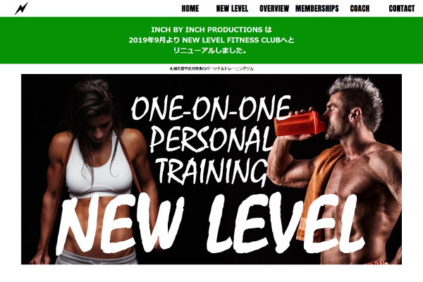 NEW LEVEL FITNESS CLUB