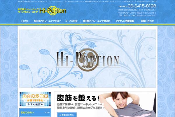 Hi-Portion