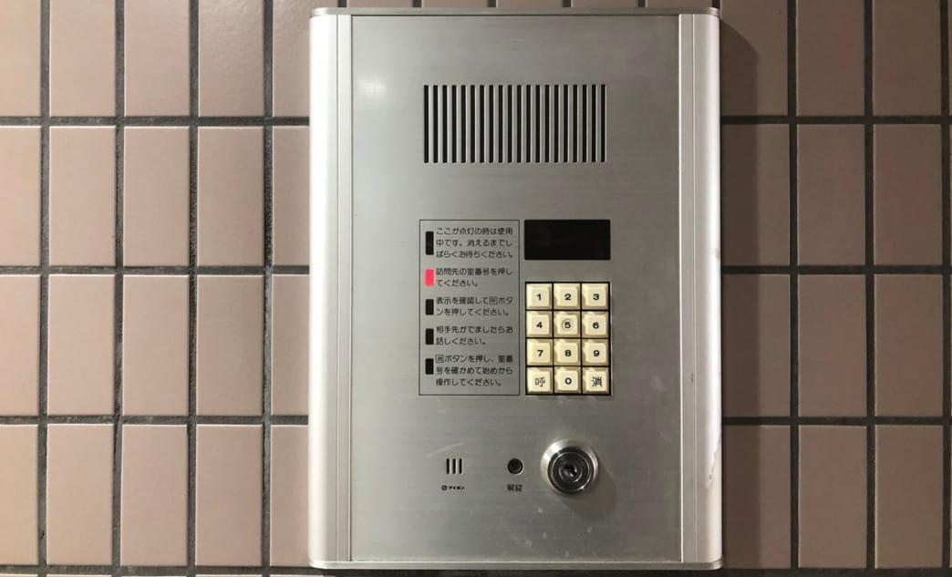 803を押して呼出ボタンを押してください